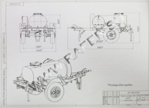 Прицеп-цистерна 1200 литров (ПЦ-1,2) Чертеж. Габариты.
