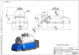 Цистерна в кузов 450 литров с охлаждающей установкой