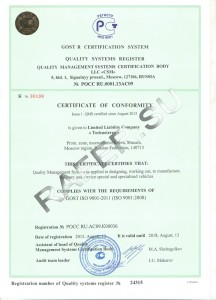 ISO 9001-2011.